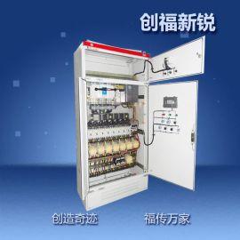 北京工控电气自动化厂家专业订做 成套配电柜|配电箱|PLC变频控制柜|控制箱|低压电器设备