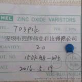 7D391K氧化锌 压敏电阻器 突波吸收器 电阻厂家