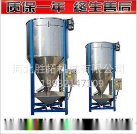 不锈钢立式搅拌机不锈钢颗粒混合机不锈钢粉末混色机不锈钢饲料拌粒机肥料拌料机