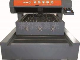 高配置2000W电子刀激光切割机