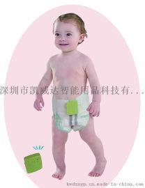 智能定量   纸尿裤 尿不湿     柔软
