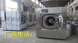 医院用洗衣机,医用大型洗衣机,医院100公斤全自动洗衣机直销价格