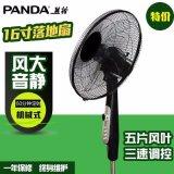 廠家直銷熊貓電風扇超靜音落地扇家用禮品可升降風扇定時風扇