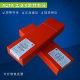 AGFA 爱克发X光胶片 工业射线探伤胶片C780*300阿克发胶片