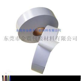 直销供应  200g光白PVC不干胶  不干胶材料厂家   一卷起订
