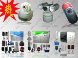 小区联网报警设备,天眼联网报警,联网报警设备 电话联网报警系统