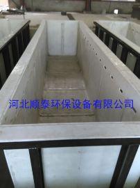 酸洗槽-耐酸耐碱酸洗槽