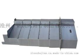 机床防护罩,机床护板,钢板护罩