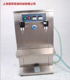 供应电动液体定量吸嘴袋灌装机饮料牛奶豆浆豆奶果汁吸嘴袋分装机