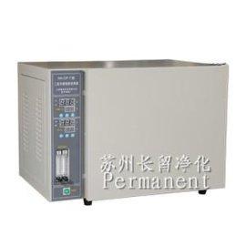 长留净化HH.CP-7气套式二氧化碳培养箱
