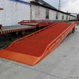 香港物流装卸设备厂家定做两节分体式装卸平台