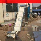 裙边挡板上料机厂家宿迁食品自动提升机粮食防滑升降机谷物爬坡机膨化食品上升机