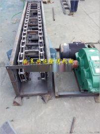 多进料口灰粉料用刮板机,石灰粉埋刮板输送机