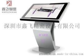 南京触摸查询一体机32-84寸液晶触摸屏广告机高清液晶显示器播放高清液晶屏播放器
