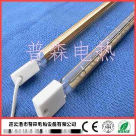 半鍍金滷素加熱管 滷素紅外線燈管
