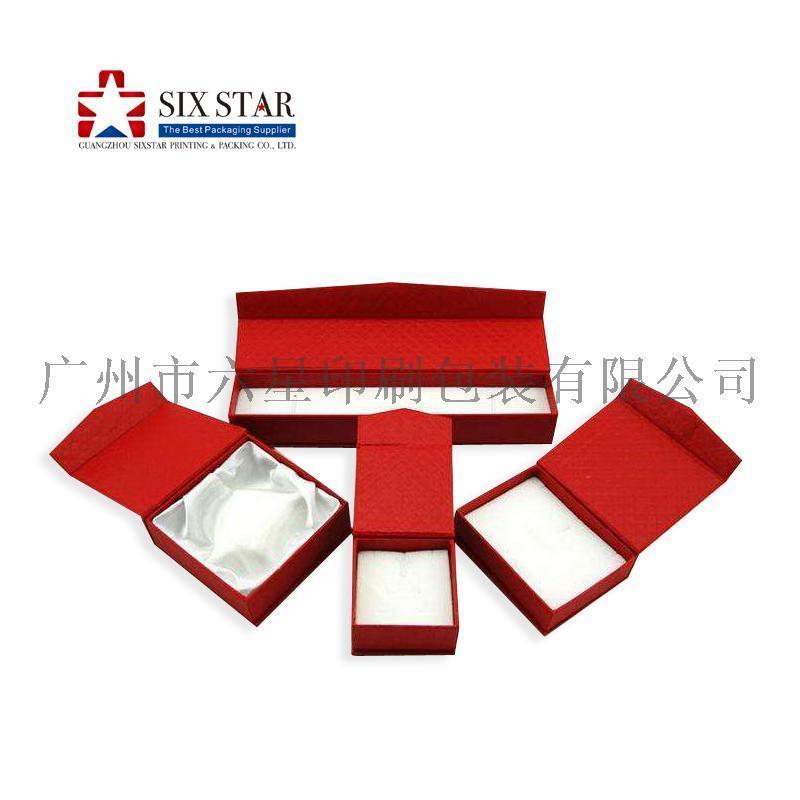 精品包装盒天地盖首饰盒手镯盒礼品盒纸盒