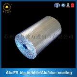 出口用双层铝箔气泡隔热材 厂家直销价格实惠