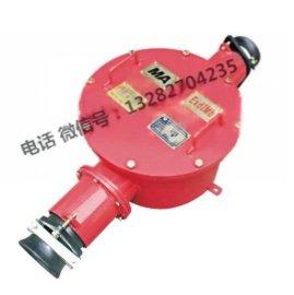 防爆首先浙江荣通防爆电器BHG1-400/10(6)-2G矿用隔爆型高压电缆接线盒