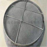 低价热卖 304不锈钢除沫器 拼装式丝网除沫器 药液过滤