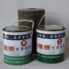 迈强牌404环氧煤沥青管道防腐冷缠带。