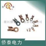 專業生產銷售OT銅鼻子 銅開口接線端子