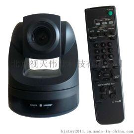 金视天 USB10倍变焦KST-M5UV10H高清会议摄像机