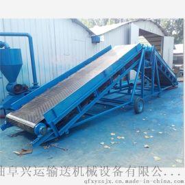 移动型连续输送装卸机 装卸货物皮带传送机y2