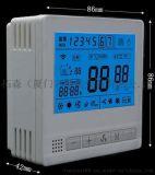 Tosion-MZ明裝溫控器