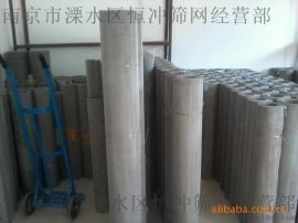 不锈钢网厂家直销不锈钢丝网 不锈钢筛网 不锈钢过滤网