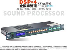 KT-520 卡拉OK效果器