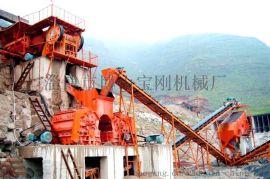 石料生产线 石料破碎生产线 破碎生产线 砂石生产线 砂石料生产线