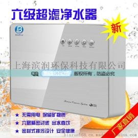 上海濱潤環保供應75加侖純水機