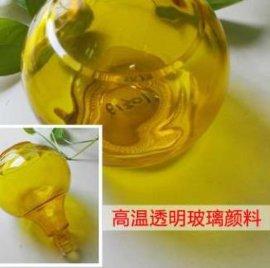 東莞金釉發540-580℃玻璃油墨\玻璃顏料