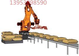 码垛机器人 工业机器人 饲料厂机器人码垛