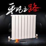 北京銅鋁複合散熱器銅鋁複合75x75