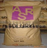 韓華水性丙烯酸固體樹脂 Soluryl-90