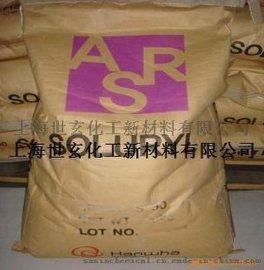 韩华水性**酸固体树脂 Soluryl-90