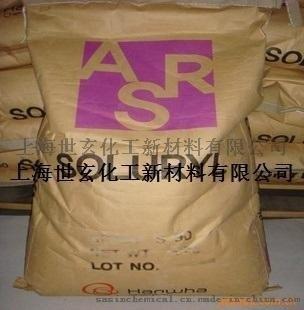 韩华水性丙烯酸固体树脂 Soluryl-90
