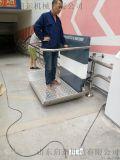 内蒙自治区包头市残联专用启运无障碍升降平台楼梯斜挂式升降电梯