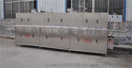 嘉信XKJ-3600不锈钢周转箱清洗机