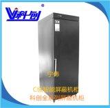 屏蔽机柜 屏蔽机柜价格 科创KCP-G型屏蔽机柜厂家