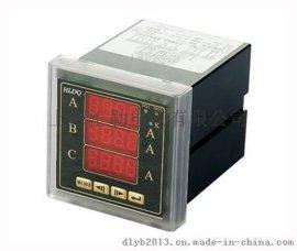 HL-803D2 多功能网络电力仪表