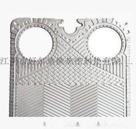PASILAC 板式换热器橡胶条