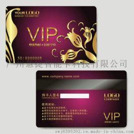 定制PVC异形会员卡制作 智能ic卡 M1 ID卡磁条卡VIP卡