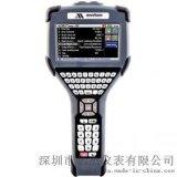 meriam 手持式通訊器MFC5150X