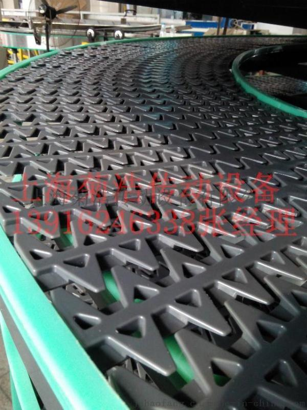 SH600XL塑料链板MCC塑料链板代理/代理商
