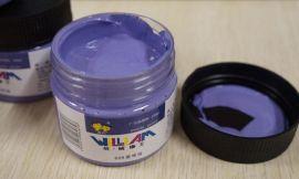 上海高級灰水粉顏料批發