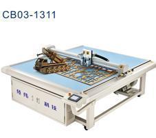 复合材料预浸料切割机