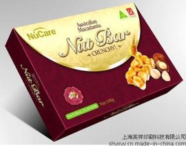 彩盒印刷厂家 彩盒包装印刷厂 上海彩盒印刷厂
