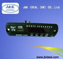 JK6839收音FM PCBA
